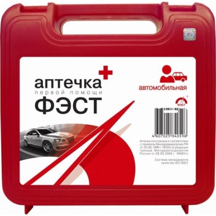 """Аптечка автомобильная """"ФЭСТ"""" новый состав"""