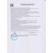 Декларация соответствия ATF-CVT
