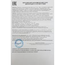 Декларация соответствия моторных масел