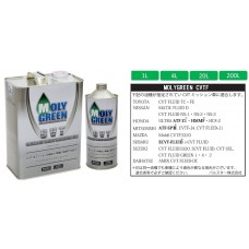 MOLYGREEN CVT FLUID